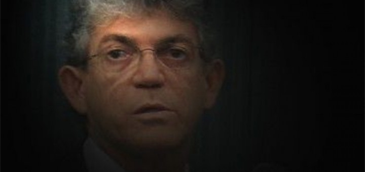 Ricardo Coutinho nas sombras