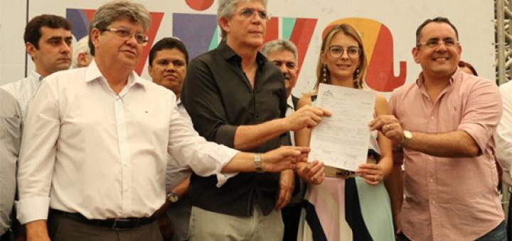 Audio RC pede votos pra Azevedo