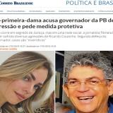 Pâmela RC Maria da Penha repecussão nacional 18jan2018